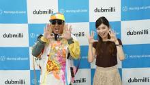 """DJ KOOの声は目覚めに""""最KOO""""!?「あなたの声が好きと…」"""