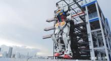動く実物大ガンダム、12・19公開 ついに横浜で「こいつ動くぞ」 コロナ禍で7月から延期