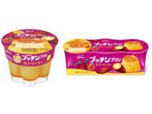 秋にぴったり!「プッチンプリンおさつバター~焼きりんご味ソース~」発売