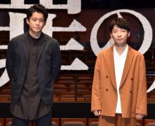 """小栗旬&星野源、映画初共演で""""相思相愛""""に「とっても好きになりました」"""