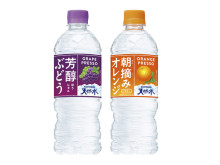 果実の満足感が味わえる「サントリー天然水 プレッソ」シリーズ新登場!