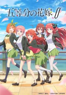 『五等分の花嫁』第2期、来年1月放送開始 キービジュアル&番宣CM公開