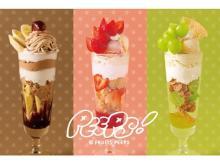 ごろっと果実のご褒美パフェ専門店「FRUITS PEEPS」期間限定オープン!