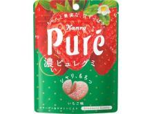 ひと粒で2種のいちごの味わいが楽しめる「ピュレグミ濃いいちご」新発売!