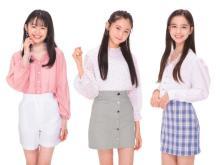 新たな女子高生のカリスマ『ミスセブンティーン2020』決定 3446人から個性豊かな3人