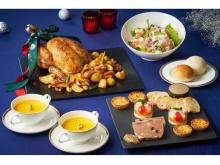 ホテルの味を自宅で堪能!「クリスマス ホームパーティーセット」2種が発売