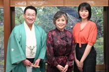 『遠くへ行きたい』放送50年、竹下景子・春風亭昇太・鈴木ちなみで3人旅