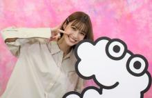"""""""めるる""""生見愛瑠『ZIP!』月替わり金曜パーソナリティー就任「全力で頑張ります!」"""