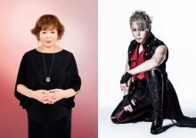 『わが心の大阪メロディー』10・27放送 司会は上沼恵美子&西川貴教
