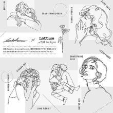 ラティスのアーティストコラボグッズ第3弾が10月3日より発売♩初のアパレルアイテムも登場します◎