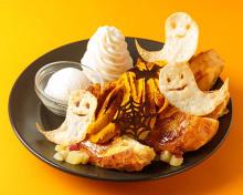 秋のおいしさが詰まった一皿♡フレンチトースト専門店「アイボリッシュ」からハロウィンメニューが登場します