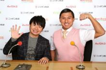 『オードリーANN』全国ツアーグッズ再販売 新商品「春日語カレンダー2021」も