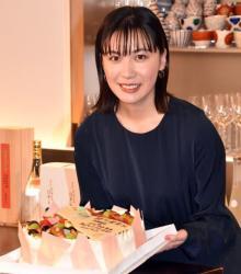 """""""日本酒偏愛女優""""村川絵梨、お酒ケーキに大喜び「本当にうれしい!」"""