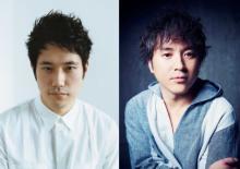 松山ケンイチ&ムロツヨシが隣人に オリジナル映画『川っぺりムコリッタ』製作決定