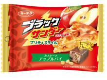 ブラックサンダー「カスタードアップルパイ味」がコンビニ限定で新発売!