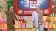 中居正広、高1になった芦田愛菜に驚き 7年前の共演映像を懐かしむ