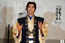 福士蒼汰、コロナ禍での舞台で感謝 個性強めの『浦島太郎』アピール「エネルギーに圧倒されてほしい」