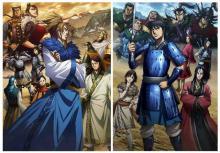 延期のアニメ『キングダム』第3シリーズ、来春放送再開へ 新型コロナで制作に影響