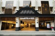 吉本興業、11月から客席制限を大幅緩和 直営14劇場と主催公演で収容率を最大80%に【芸人コメントあり】