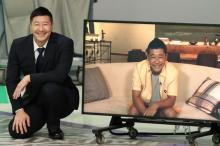 前澤友作氏、歴代の住んでいた家&建設中の超豪華新居を初公開