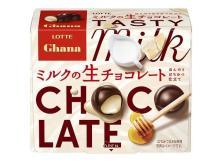 ロッテ「ガーナ」に一粒タイプの生チョコ2品&アイスの新作2品が登場!