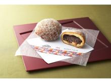 榮太樓總本鋪とのコラボ第二弾!風味豊かな「あんドーナッツ」が発売中