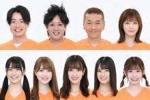 『カラダWEEK』キャプテンに上田晋也 マネージャーは本田翼&ぺこぱ 応援アーティストに日向坂46