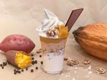 カカオブランド「ホテルショコラ」に安納芋を使用した秋限定サンデーが登場