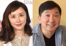 """山口もえ、夫・田中裕二とおそろい""""結婚指輪""""ショット公開 夫婦共演は「何回撮影してもまだ照れる。笑」"""