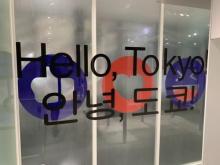 韓国の最旬アイテムがついに日本でゲットできる…♡韓国で大人気セレクトショップ「ALAND」が渋谷に誕生♪