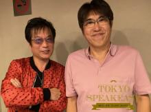 石橋貴明、音楽ユニット成功の原動力は「バックの安心感」 後藤次利氏とディープな音楽談義