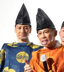和泉元彌、柳沢慎吾のギャップに感激「役者の姿を拝見できた」