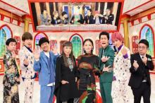 吉田羊&コシノヒロコ『霜降りミキXIT』で第7世代芸人の私服審査 最下位は罰ゲーム