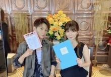 """AAA與真司郎、宇野実彩子""""あたうのカップル""""説を否定「付き合うことはありません 笑」"""
