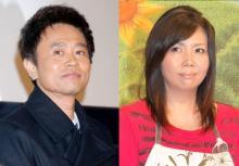 浜田雅功&小川菜摘、結婚記念日に寄り添う2ショット公開「お互い健康で歳を重ねて行きましょう」