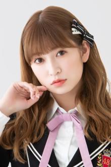NMB48吉田朱里、キャリア10年で初センター 11・18「恋なんかNo thank you!」