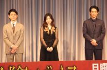 妻夫木聡、けんかシーンで相手クラクラに ディーン・フジオカ「昔の古傷が…」