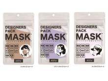 デザイナーズパックマスク「ANYe」に肌荒れに特化した保湿・抗菌マスク登場