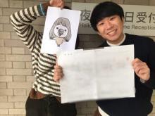 """ハナコ秋山寛貴、お相手女性と""""2ショット""""で結婚報告「一層がんばります!」"""
