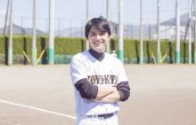 """吉沢亮が野球部の""""エース""""として活躍 映画『さくら』場面写真解禁"""
