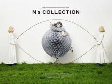 """WEB先行販売!渡辺直美プロデュースのカラコン""""N's COLLECTION""""に新色登場"""