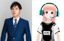 """田口尚平、""""古巣""""テレ東でゲーム番組担当 AI VTuberのタミ子とタッグ"""