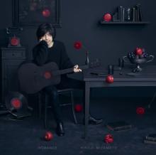 宮本浩次、女性歌手カバー集12曲決定 宇多田ヒカル「First Love」も