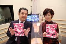 小手伸也、鈴木保奈美の『SUITS』副音声企画登場に興奮「粘り勝ちです!」