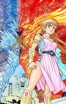 『ダイの大冒険』新装彩録版、4巻のカバーイラスト初公開 レオナと氷炎将軍フレイザード登場