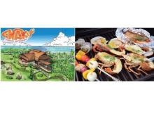東京から2時間!離島リゾート「PICA初島」にテラスレストランがオープン