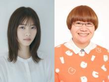 西野七瀬、乃木坂46卒業後初のラジオ出演 ハリセンボン春菜と対談
