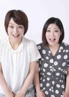 日本エレキテル連合、中国の動画共有SNS「bilibili」にチャンネル開設