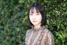 畑芽育、18歳にして芸歴17年の転機 『女子無駄』『荒乙』と「クセの強いドラマに出られて光栄です!」