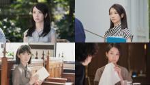 """波瑠、劇中""""10年間""""のファッション遍歴公開 ロング&前髪なしスタイルも披露"""